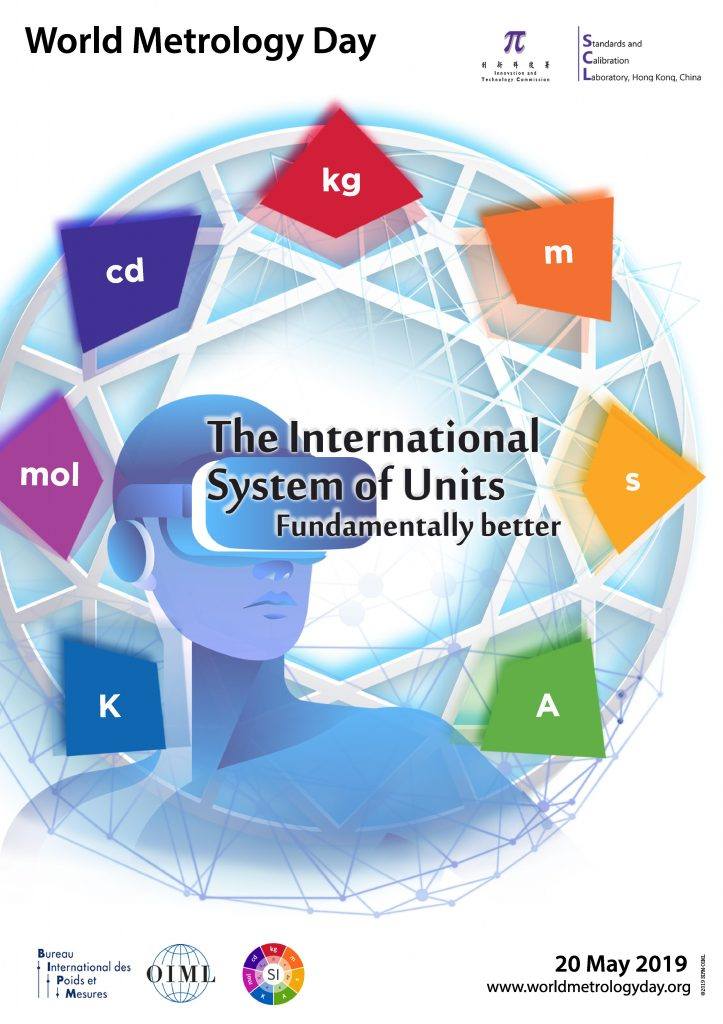 """80fd1614811d As TTBS prepares for the 2019 celebration of World Metrology Day on 20th  May with the theme """" The International System of Units Fundamentally  Better"""""""